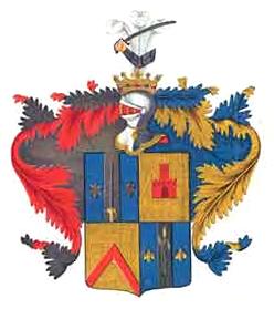 Траскиния